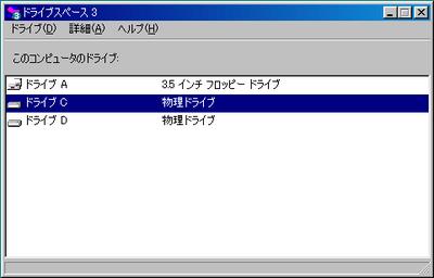 Drivespace3_03
