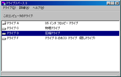 Drivespace3_06