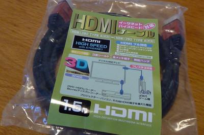 Horic_hdmi_01
