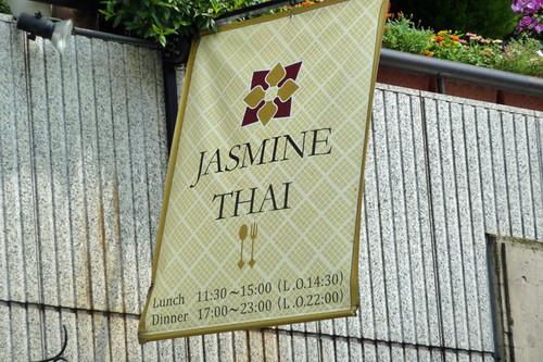 Jasmine_thai_02