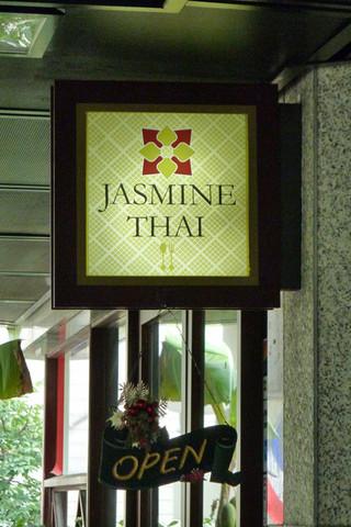 Jasmine_thai_05