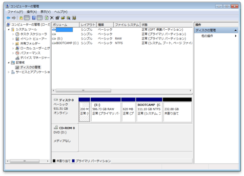 Parallels_desktop_65