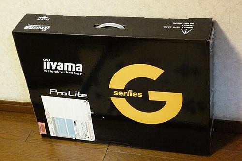 Iiyama_display_01
