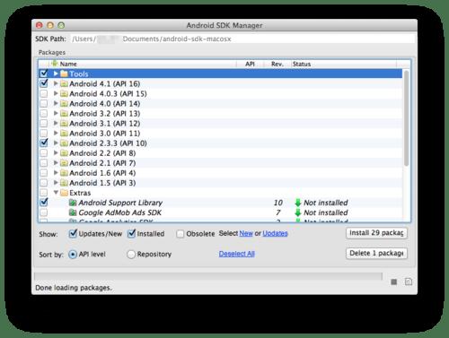 Android_sdk_install_03