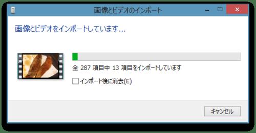 Windows_8_iphone_5_07
