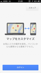 Google_maps_03