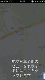 Google_maps_06