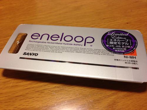 Eneloop_color_01