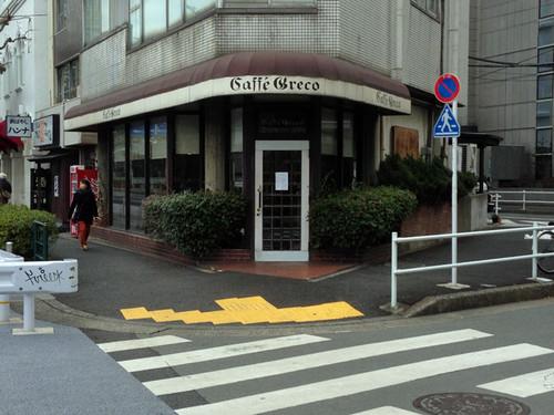 Cafe_greco_01