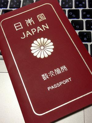 Passport_01