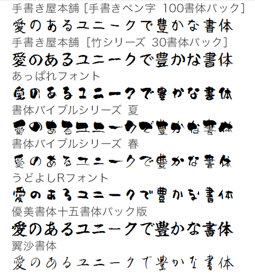 Variety_ultimate_font_02