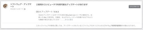 Mountain_lion_1083_01