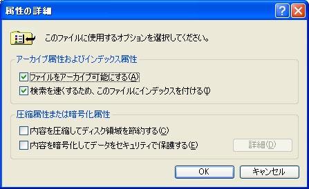encrypt1