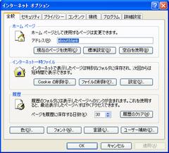Key_dialog_01