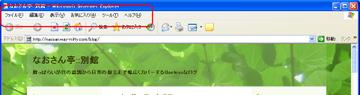 Key_menu_01_1