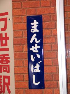 Kotsu_m_03