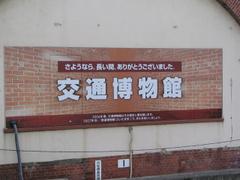 Kotsu_m_15