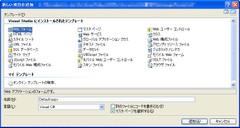 Newsite_09