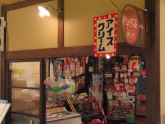 Yokohama_history_03