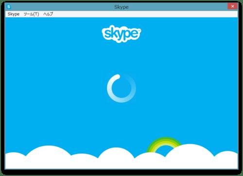 Messenger_skype_08