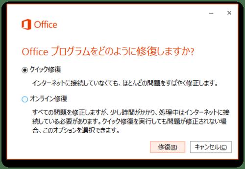 Office_associate_02