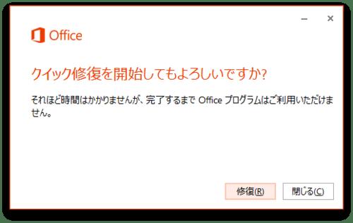 Office_associate_03