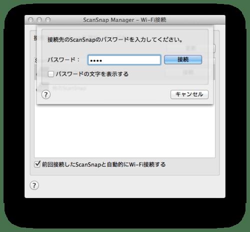 Ix500_setup_wifi_11