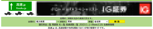 Kousoku_jp_01