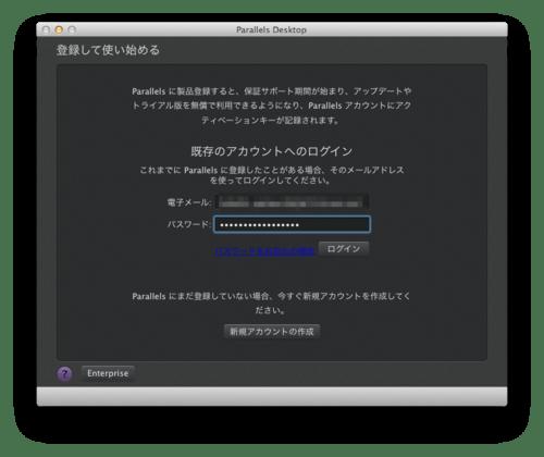 Parallels_desktop_9_05