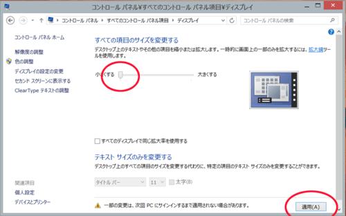 Windows_81_21