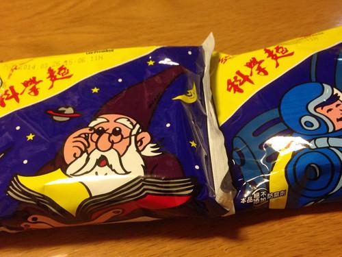 Taiwan_kagakumen_01