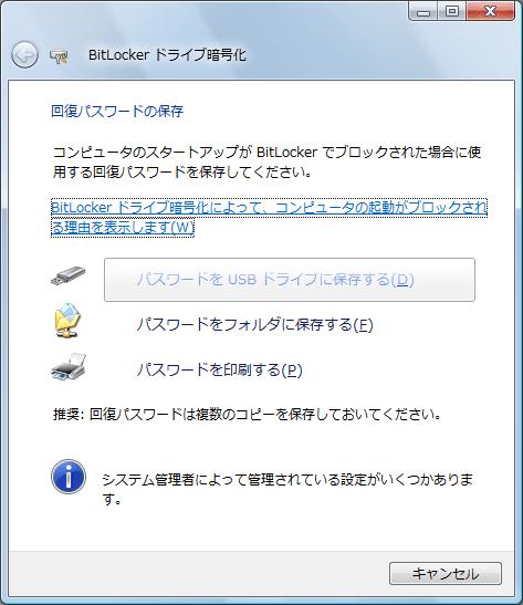 Bitlocker_02
