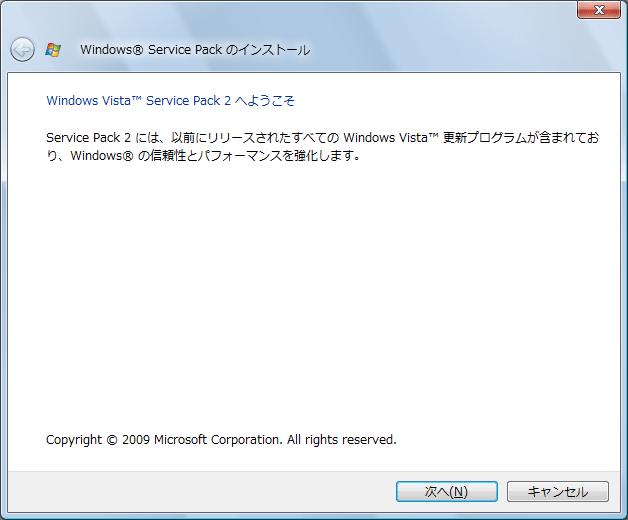 Vista_sp2_02