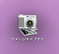 Imagecapture_01