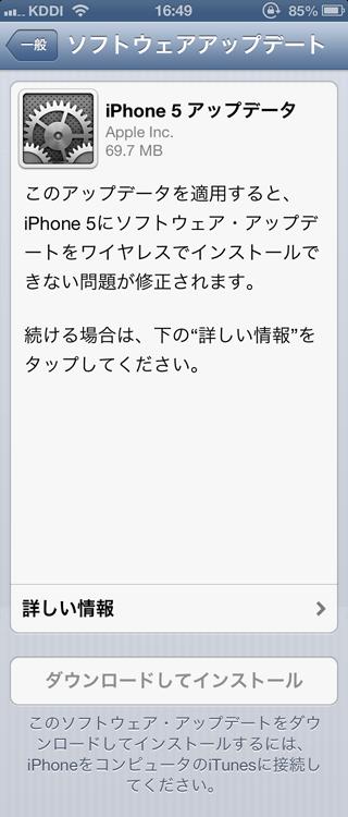 Ios_601_01