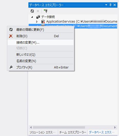 Vs2012_db_upgrade_04