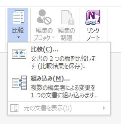 Word_compare_01