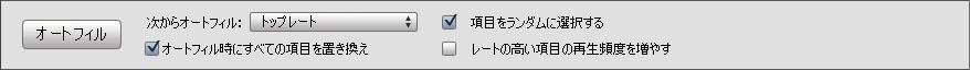 Itunes_shuffle_01_1
