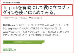 wordpress_50