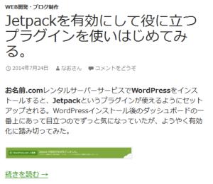 wordpress_52