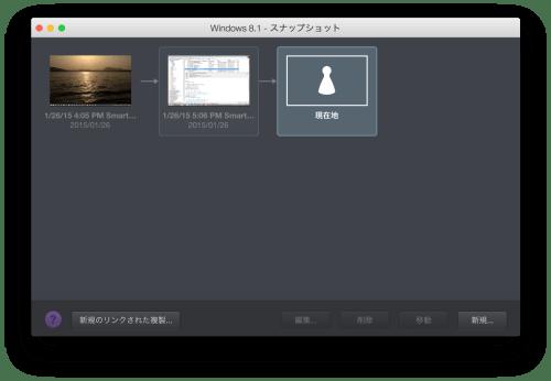 parallels_desktop_invalid_07