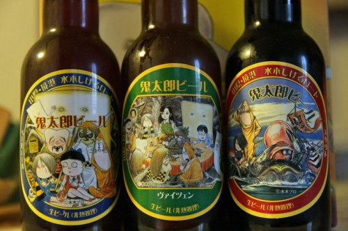 kitaro_beer_05