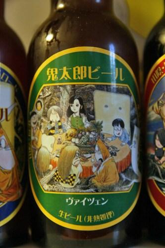 kitaro_beer_07