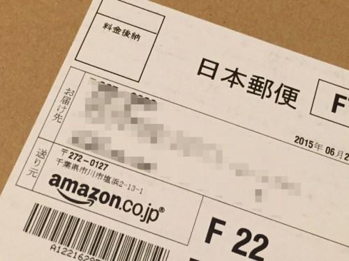 amazon_delivery_02