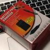 ニコンCOOLPIX P900に予備のバッテリーを調達。ついでに充電器も