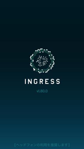 ingress_ios_01