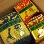 愛知県碧南市のふるさと納税お礼の品のキリンラーメンを味わう(その1)