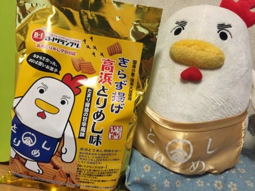 takahama_torimeshi_06