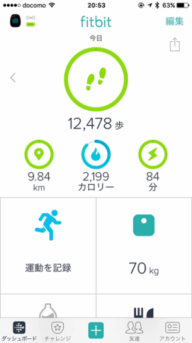 fitbit_03