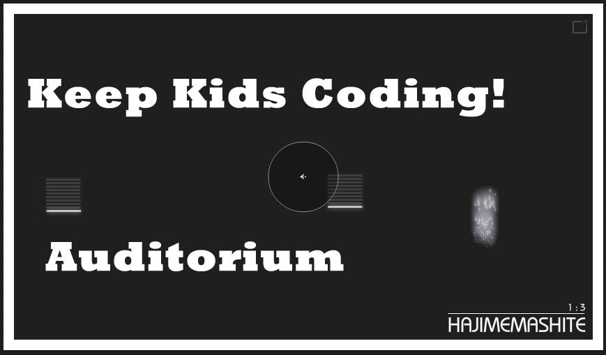 Keep Kids Coding! Auditorium